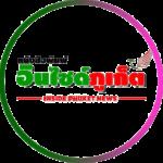 Insider-Phuket-News
